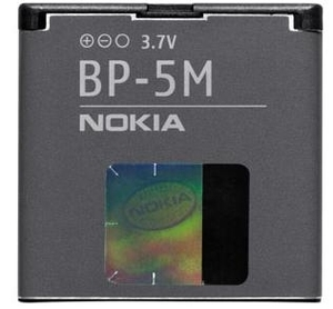 Nokia Battery BP-5M | Dodax.at