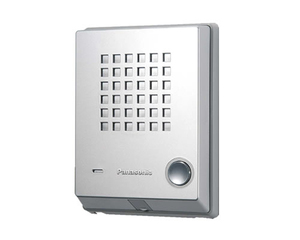 Panasonic KX-T7765X Türsprechanlage | Dodax.at