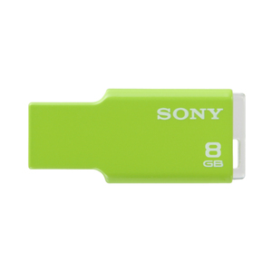 Sony USM8GMG USB flash drive | Dodax.nl