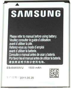 Samsung EB484659VUC rechargeable battery | Dodax.co.uk