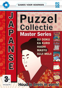 MSL Japanse Puzzel Collection, PC | Dodax.it
