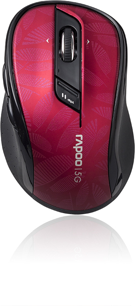 Rapoo Mouse 7100P wireless red | Dodax.at