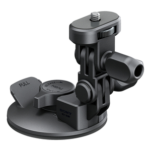 Sony  - Camera Mounting Accessory (VCT-SCM1) | Dodax.ch