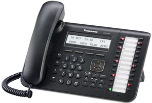 Panasonic KX-DT543 LCD Wired handset Schwarz | Dodax.at
