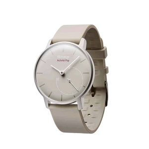 Withings - Activité POP (HWA01 POP SAND) | Dodax.ch