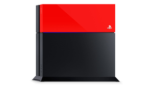 Sony PlayStation 4 Faceplate red | Dodax.at