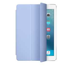 """Apple - Smart Case for iPad Pro 9.7"""", Lilac (MMG72ZM/A) 