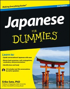Japanese For Dummies | Dodax.at