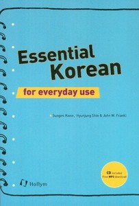Essential Korean for Everyday Use | Dodax.at