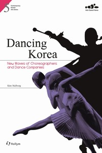 Dancing Korea: New Waves of Choreographers and Dance Companies | Dodax.ch