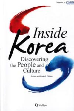 Inside Korea: Discovering the People and Culture | Dodax.at
