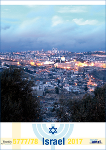 Israel-Kalender 2017 (5777/78) | Dodax.at