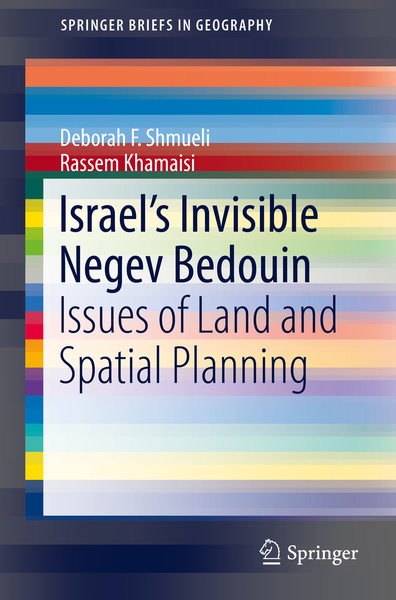 Israel's Invisible Negev Bedouin | Dodax.at