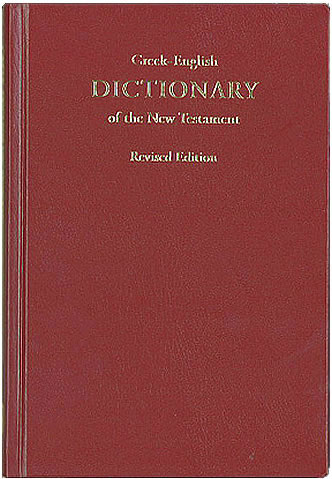 A Concise Greek-English Dictionary of the New Testament   Dodax.co.uk
