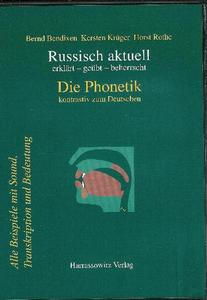 Russisch aktuell: Die Phonetik, 1 CD-ROM | Dodax.at