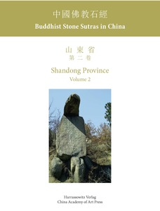 Buddhist Stone Sutras in China | Dodax.ch
