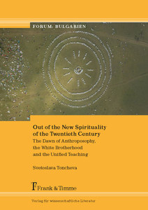 Out of the New Spirituality of the Twentieth Century | Dodax.ch