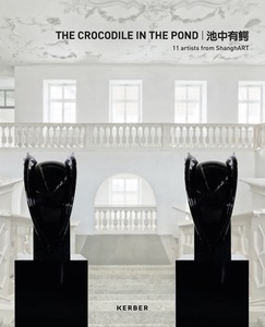 The Crocodile in the Pond | Dodax.ch