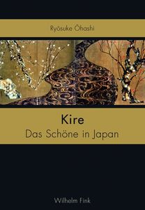 Kire | Dodax.at