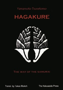 Hagakure, The Way of the Samurai | Dodax.de