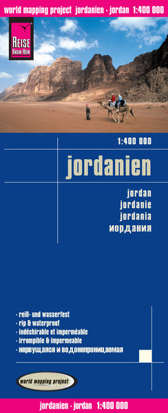 World Mapping Project Reise Know-How Landkarte Jordanien (1:400.000). Jordan / Jordanie / Jordania | Dodax.ch