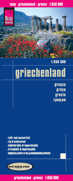 World Mapping Project Griechenland. Greece / Grèce / Grecia | Dodax.at