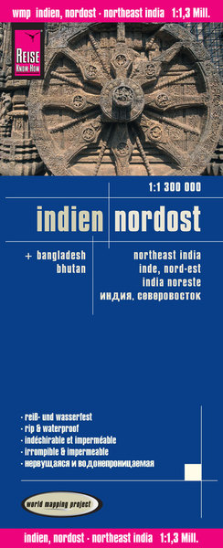 World Mapping Project Reise Know-How Landkarte Indien, Nordost (1:1.300.000). Notheast India / Inde, nord-est / India noreste | Dodax.ch