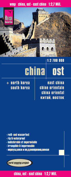 World Mapping Project Reise Know-How Landkarte China, Ost (1:2.700.000). East China / Chine Orientale / China oriental | Dodax.ch