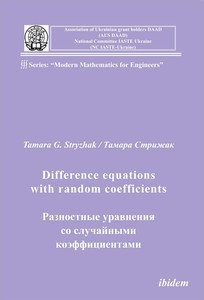 Difference equations with random coefficients | Dodax.pl