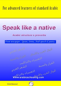 Speak Arabic like a Native | Dodax.pl