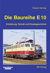 Die Baureihe E 10 | Dodax.co.uk