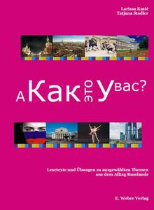 A Kak eto y bac, m. Audio-CD | Dodax.ch