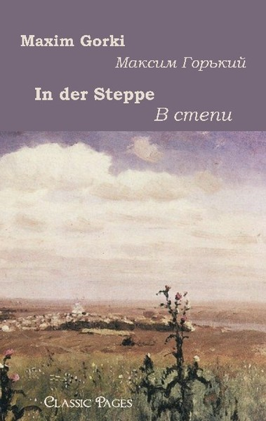 In der Steppe | Dodax.at