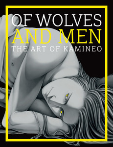 Of Wolves and Men - The Art of Kamineo | Dodax.at