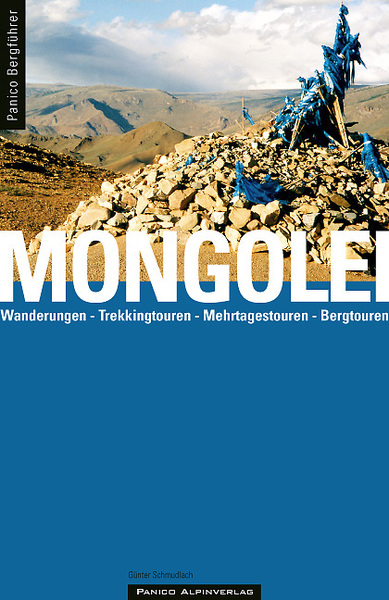 Mongolei | Dodax.at