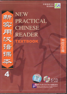 New Practical Chinese Reader /Xin shiyong hanyu keben / New Practical Chinese Reader - Textbook 4 - 5 CDs /Xin shiyong hanyu keben - di-si ce - 5 CDs | Dodax.nl