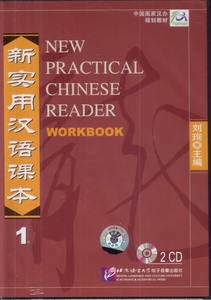 New Practical Chinese Reader /Xin shiyong hanyu keben / New Practical Chinese Reader - Workbook 1 - 2 CDs /Xin shiyong hanyu keben - di-yi ce - zonghe lianxi ce - 2 CD | Dodax.nl