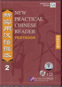New Practical Chinese Reader /Xin shiyong hanyu keben / New Practical Chinese Reader - Textbook 2 - 4 CDs /Xin shiyong hanyu keben - di-er ce - 4 CDs | Dodax.nl