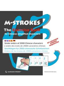 M-STROKES - The Exercise Book for Chinese simplified characters | Dodax.ch